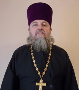 иерей Александр Живиц